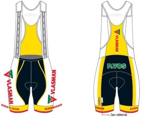 clubkleding 2016 - broek